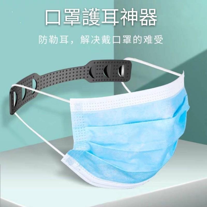 Reiko 18cm Ear Protection for Face Mask In Black (50 psc) FM02-18CMBK