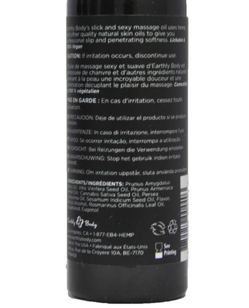 Earthly Body Edible Massage Oil - 2 oz Cherry